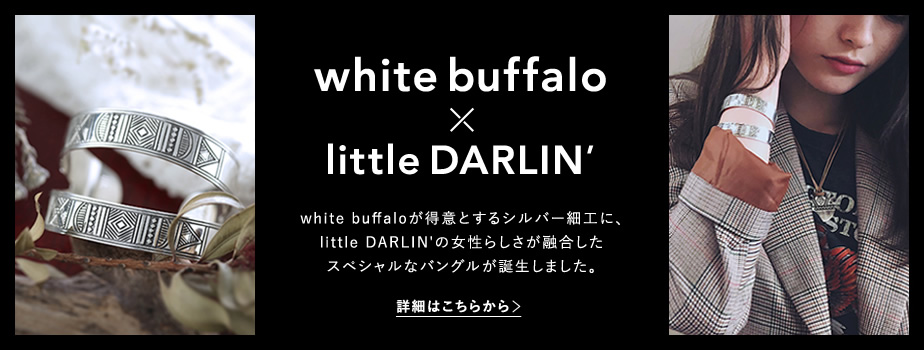 white buffalo×little DARLIN'